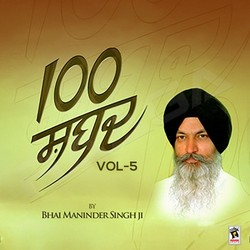 Listen to Re Man Ram Seo Kar Preet songs from 100 Shabad - Vol 5