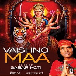 Listen to Bussan Jandiyan songs from Vaishno Maa
