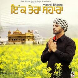 Listen to Ek Tera Sahara songs from Ek Tera Sahara