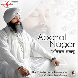 Listen to Gurbani Sun Mail Gawaye songs from Ab Chal Nagar