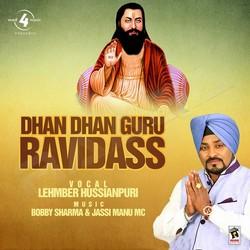 Listen to Julam Diyan Zanjeeran songs from Dhan Dhan Guru Ravidass