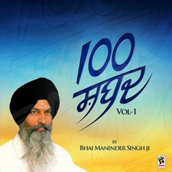 Listen to Baksh Leho songs from 100 Shabad - Vol 1
