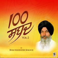 Listen to Dam Dam Sadha songs from 100 Shabad - Vol 2