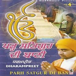 Listen to Bhagat Piare Rab Nu songs from Parh Satgur Di Baani