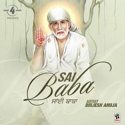 Listen to Yeh Sair Kya Hai Ajab Anokha songs from Sai Baba