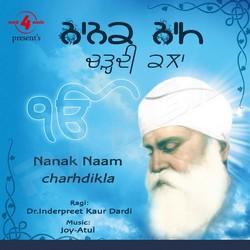 Listen to Aavo Sikh Satguru songs from Nanak Naam Chardikala