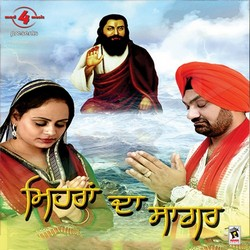 Listen to Mithi Amrit Bani songs from Mehran Da Sagar
