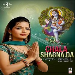 Listen to Ratno Wajan Mardi songs from Chala Shagna Da