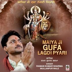 Listen to Sai Ji Teri Balle Balle songs from Maiya Ji Gufa Lagdi Pyari