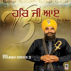 Listen to Praani Aeko Naam Dhiyavo songs from Har Jee Aaye
