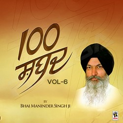 Listen to Se Simre Jin songs from 100 Shabad - Vol 6
