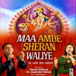 Listen to Masti songs from Maa Ambe Sheran Waliye