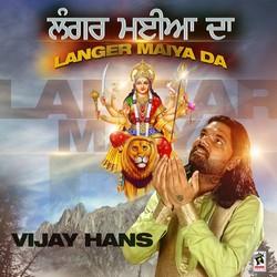Listen to Langer Mayia Da songs from Langer Mayia Da