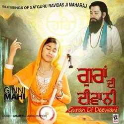 Listen to Danger songs from Guran Di Deewani