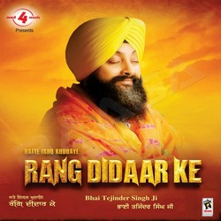 Listen to Soora So Pehchaniye songs from Rang Didar Ke