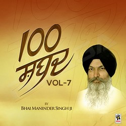 Listen to Vidya Na Parho songs from 100 Shabad - Vol 7