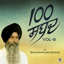 Listen to Mil Mil Sakhi songs from 100 Shabad - Vol 8