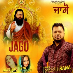 Listen to Kanshi Vale Guru songs from Jago
