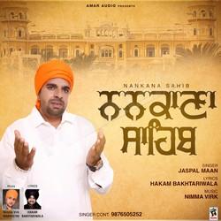 Listen to Nankana Sahib songs from Nankana Sahib