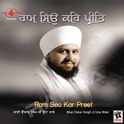 Listen to Re Man Outt Leho Har Naama songs from Re Man Ram Sio Kar Preet