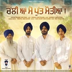 Listen to Zalma songs from Challi Aa Mein Putt Mottia
