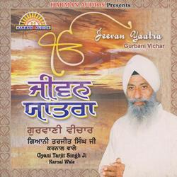 Listen to Param Satkari songs from Jeevan Yatra
