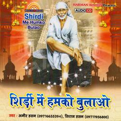 Listen to Jai Jai Om Sai Ram songs from Shirdi Mein Hamko Bulao