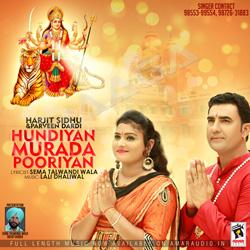 Listen to Hundiyan Murada Pooriyan songs from Hundiyan Murada Pooriyan
