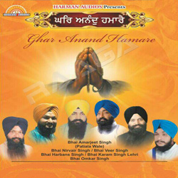 Listen to Ja Tu Mere Valla Hai songs from Ghar Anand Hamare