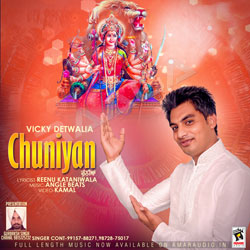 Chuniyan songs