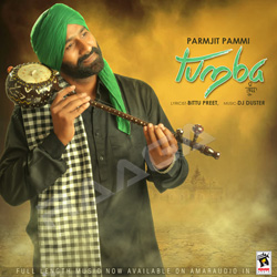 Listen to Been songs from Tumba