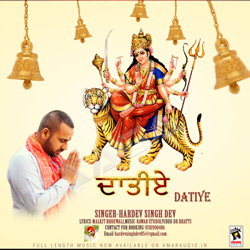 Datiye songs