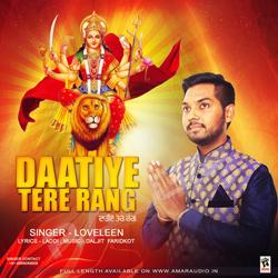 Daatiye Tera Rang songs