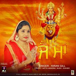 Listen to Jai Maa songs from Jai Maa