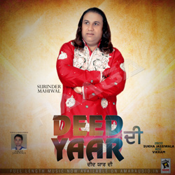 Listen to Deed Yaar Di songs from Deed Yaar Di