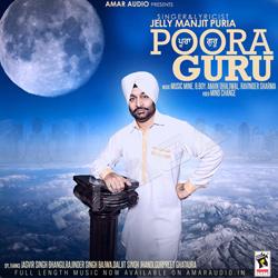 Listen to Camere songs from Poora Guru