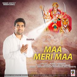 Listen to Chura Meri Dati Da songs from Maa Meri Maa