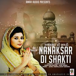 Listen to Nanaksar Di Shakti songs from Nanaksar Di Shakti