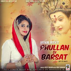 Listen to Phullan Di Barsat songs from Phullan Di Barsat