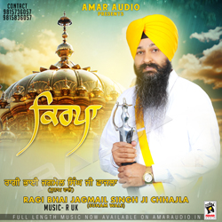 Listen to Dor Te Aayi songs from Kirpa