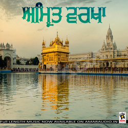 Amrit Warkha songs