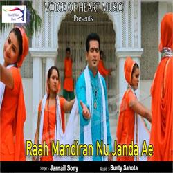 Raah Mandiran Nu Janda Ae songs