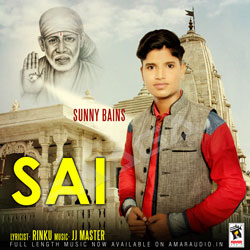 Sai songs