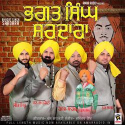 Bhagat Singh Sardara songs