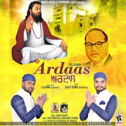 Ardaas songs