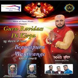 Guru Ravidass Di Kirpa songs