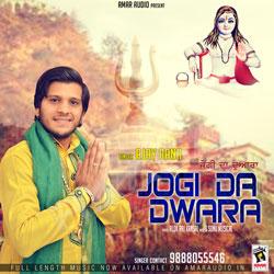 Jogi Da Dwara songs