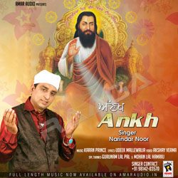 Listen to Ankh songs from Ankh