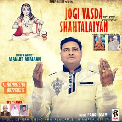 Jogi Vasda Shahtalaiyan songs