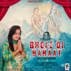 Listen to Bhole Di Baraat songs from Bhole Di Baraat